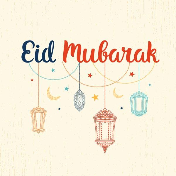 eid-al-fitr-mubarak